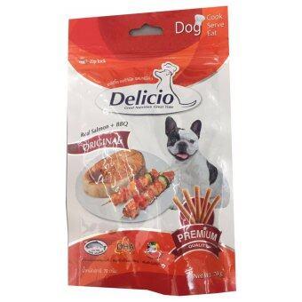 Delicio Original Real Salmon + Barbeque (70g) ขนมอบสำหรับสุนัขรสปลาแซลมอน บาร์บีคิว (2 Unit)