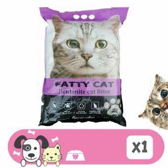 อยากขาย FATTY CAT ทรายแมวภูเขาไฟ กลิ่นลาเวนเดอร์ จับก้อนเร็ว ฝุ่นน้อยควบคุมกลิ่นได้ดี ขนาด 10 ลิตร