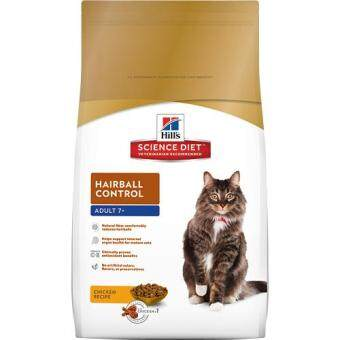 Hill's Science Diet Feline Adult7+ Hairball Control 4kg