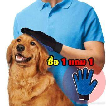 HIPPO ถุงมือ True Touch ซื้อ1แถม1 ถุงมือแปรงขนสัตว์เลี้ยงหวีขนหมาและขนแมว แปรงขนสุนัข แถมฟรี True Touch มูลค่า 299บาท