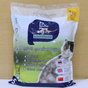 Harga Biomeow pine wood cat litter