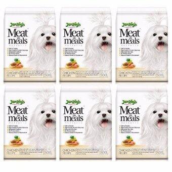 Jerhigh Meat as Meal Chicken เจอร์ไฮ มีท แอส มีลล์ รสเนื้อไก่ อาหารเม็ดเนื้อนุ่ม 500 กรัม x 6ถุง