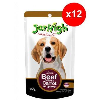 Harga Jerhigh Pouch Beef and Carrot ��������������������� ��������������� ��������������������������������������������������������������������������������������������������������������������������������� ������������ 120������������ ��������������� 12 ���������