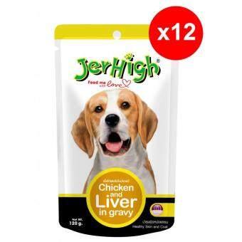 Jerhigh Pouch Chicken and Liver เจอร์ไฮ เพาช์ อาหารเปียกรสเนื้อไก่และตับในน้ำเกรวี่ ขนาด 120กรัม จำนวน 12 ซอง