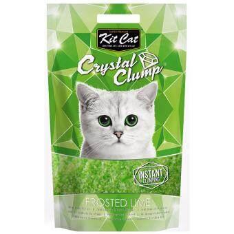 เปรียบเทียบราคา Kit Cat Clumping Silica - Frosted Lime 4L คิทแคท ทรายแมวคริสตัลกลิ่น Frosted Lime ขนาด 4 ลิตร