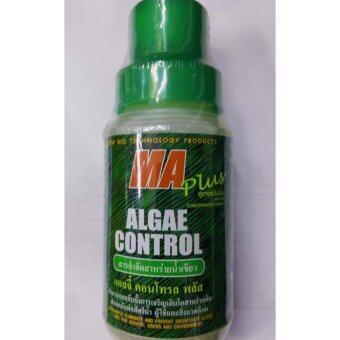 รีวิว Ma Algae control plus สารกำจัด สาหร่ายน้ำเขียว 500ml