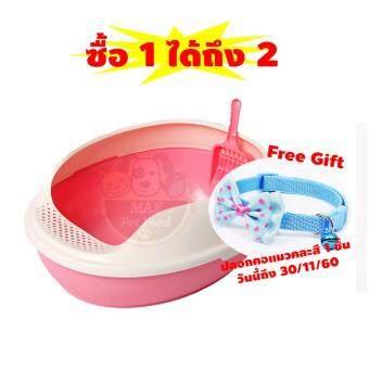 Makar ห้องน้ำแมวขนาดเล็ก รูปไข่ สีชมพู