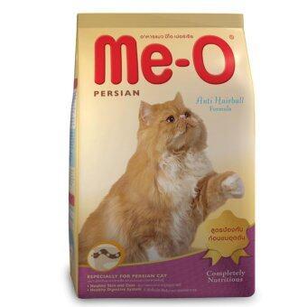 Me-O Persian 2.8 Kgs. X 2 Units มีโอ อาหารแมว(แบบเม็ด) สำหรับแมวโต พันธุ์เปอร์เซีย อายุ 1 ปีขึ้นไป  ขนาด 2.8 กิโลกรัม จำนวน 2ถุง
