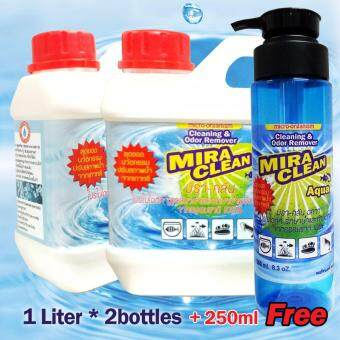 ผลิตภัณฑ์ดูแลสัตว์น้ำรักษาน้ำพร้อมกำจัดกลิ่น Mira-Clean Aqua เซท ขนาด1 ลิตร 2 แกลลอน+แถมฟรี ขนาด 250 มล 1 ขวด