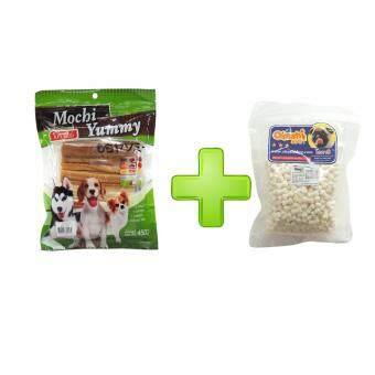 Mochi Yummy ขนมสำหรับสุนัข ขัดฟันนิ่ม รสรวม 450g.1ถุง + Okashiนมแพะอัดเม็ด 500 กรัม 1 แพ็ค