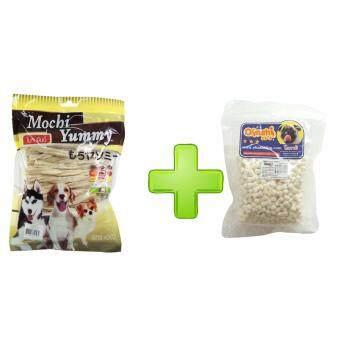 Mochi Yummy ขนมสำหรับสุนัข แฉกบิดเกลียว รสนม 450g.1ถุง + Okashiนมแพะอัดเม็ด 500 กรัม 1 แพ็ค
