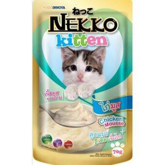 Nekko Kitten Chicken Mousse 70g x 12 units อาหารลูกแมวเน็กโกะ รสไก่มูส ขนาด70กรัม จำนวน 12ซอง รูบที่ 2