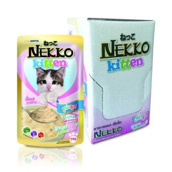 Nekko Kitten Tuna Mousse 70g x 12units อาหารแมวเน็กโกะ ทูน่ามูสขนาด70รัม จำนวน12ซอง