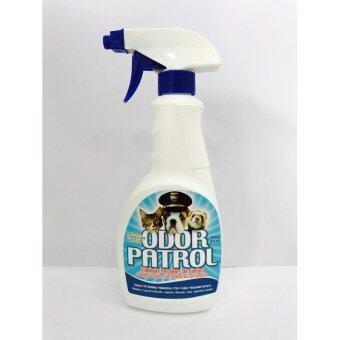 อยากขาย Odor Patrol สเปรย์ดับกลิ่น 473 ml.