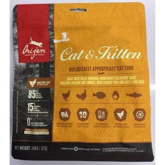 Orijen CatKitten Food อาหารแมวและลูกแมว ขนาด 340กรัม ( 2 units )