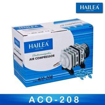 ปั๊มอ๊อกซิเจน HAILEA Air Pump ACO-208