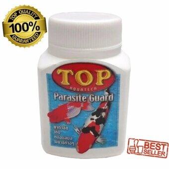 PARASITE GUARD ยารักษาปลากำจัดและป้องกัน พาราสิต เห็บ หนอนสมอ พยาธิ Kill Protozoa Parasite Bacteria Virus all the bast for your fish Powder (50g)