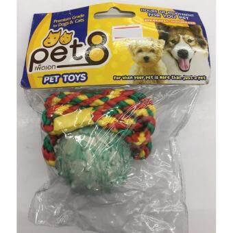อยากขาย Pet8 Dog Toy ของเล่นสำหรับสัตว์เลี้ยง บอลหนาม 2 นิ้ว พร้อมเชือก