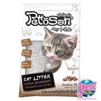 ทรายแมว pettosan กลิ่น กาแฟ 5 ลิตร