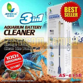 เครื่องทำความสะอาดตู้กุ้ง ตู้ปลา Portable 3in1 รุ่น AS-615B (รับประกัน 6 เดือน)