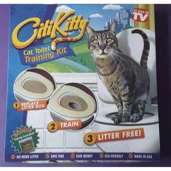 ชุดฝึกแมวเข้าห้องน้ำ