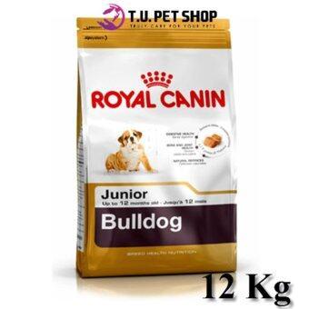 Royal Canin Bulldog Junior 12Kg อาหารสุนัขแบบเม็ด สำหรับสุนัขลูกสุนัขพันธุ์บลูด๊อก ช่วงหย่านม – 12 เดือน ขนาด12กิโลกรัม