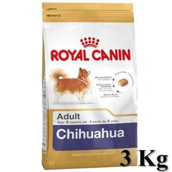 Royal Canin Chihuahua Adult 3Kg อาหารสุนัขแบบเม็ดเหมาะสำหรับสุนัขพันธุ์ชิวาวาอายุ 8 เดือนขึ้นไป ขนาด3กิโลกรัม
