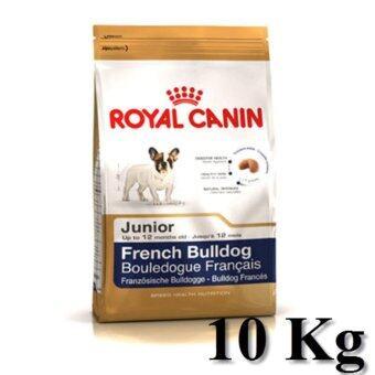 Royal Canin French Bulldog Junior 10Kg อาหารสุนัขแบบเม็ด สำหรับลูกสุนัขพันธุ์เฟรนซ์บลูด๊อก ช่วงหย่านม – 12 เดือน ขนาด 10กิโลกรัม