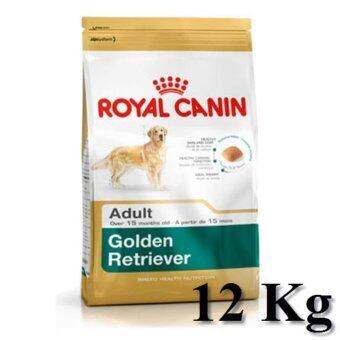 Royal Canin Golden Retriever Adult 12Kg อาหารสุนัขแบบเม็ด สำหรับสุนัขสุนัขพันธุ์โกลเด้น รีทรีฟเวอร์ 15 เดือนขึ้นไป ขนาด 12กิโลกรัม