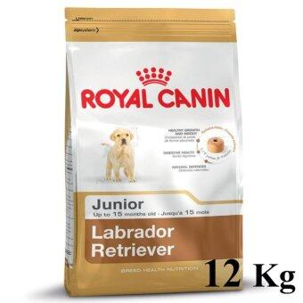 Royal Canin Labrador Retriever Junior12Kg อาหารสุนัขแบบเม็ด สำหรับลูกสุนัขพันธุ์ลาบราดอร์ รีทรีฟเวอร์ หลังจากหย่านม - 15 เดือน ขนาด 12กิโลกรัม