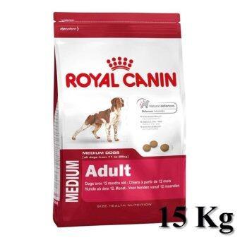 Royal Canin Medium Adult 15 Kgs.������������������������������ ������������������������������������������������������������������������������������������������������������������������ ������������ 1 ��� 7 ������ ������������ 15 ������������������������