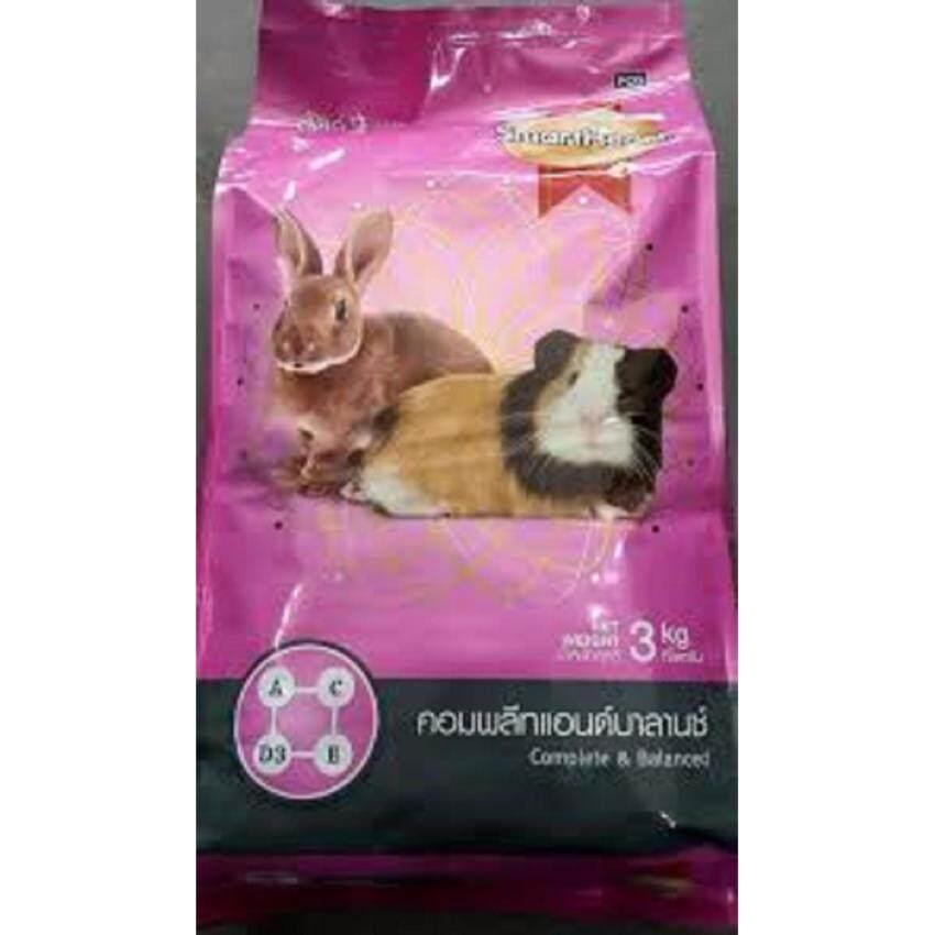 SmartHeart สามาร์ทฮาร์ทอาหารกระต่าย สูตรคอมพลีทแอนด์บาลานซ์ 3 กก. 1ถุง