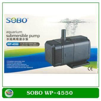 Sobo ปั้มน้ำ Sobo WP-4550
