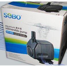 ปั้มน้ำ Sobo WP-3550 water pump