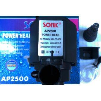 SONIC-AP2500 ปั้มแช่น้ำรุ่นยอดนิยม