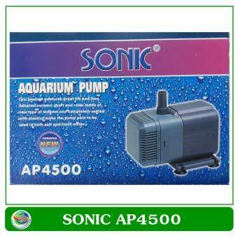 Sonic ปั้มน้ำ Sonic AP-4500