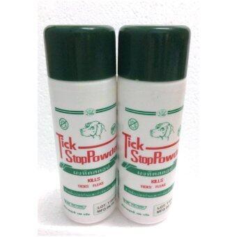 เปรียบเทียบราคา แป้ง ทิคสตอป Tick Stop Powder กำจัดเห็บหมัด มีทะเบียนยา 150 g/ขวด x 2ขวด
