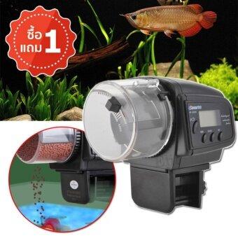 TML เครื่องให้อาหารปลาอัตโนมัติ แบบตั้งเวลาได้ Automatic fish feeder แถมฟรี 1 ชิ้น