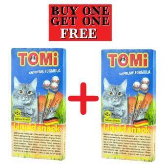 Tomi Liquid Snack (Buy 1 Get 1 Free) โทมิ ขนมแมวเลีย รสแซลมอน+อินูลิน 1 กล่อง แถม 1 กล่อง