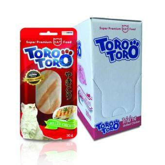 Toro Toro โทโร โทโร่ ขนมแมว ไก่ย่าง 30 g. x 12 ซอง