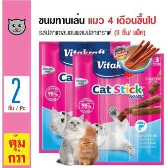 Vitakraft Stick ขนมทานเล่น รสปลาแซลมอนผสมปลาเทราต์ สำหรับแมวอายุ 4 เดือนขึ้นไป ขนาด 18 กรัม (3 แท่ง/ แพ็ค) x 2 แพ็ค