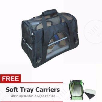 YHL กระเป๋าหิ้ว กระเป๋าสะพายข้าง กระเป๋าใส่หมา กระเป๋าใส่แมวกระเป๋าหิ้วสัตว์เลี้ยงตาข่าย สำหรับ สุนัข และ แมว Pet Carrier(สีดำ)