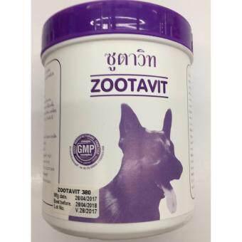 Zootavit ซูตาวิท อาหารเสริม แคลเซียม สุนัข ขนาด 380 เม็ด ( 2 units )