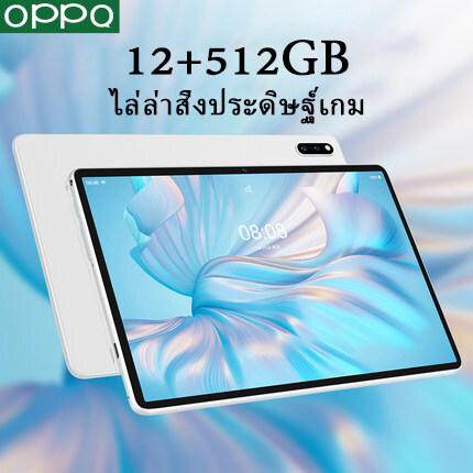 แท็บเล็ต แท็บเล็ตถูกๆ OPPO Tablet RAM12GROM512G แท็บเล็ตโทรได้5G ระบบปฏิบัติการMTK6889 9.0 Tablet Andriod สมาร์ทแท็บเล็ต ของแท้มืหึ่ง รับประกันสองปี ใส่ได้สองซิม แท็บเล็ต 8800mah แทบเล็ตราคาถูก ไอเเพ็ด