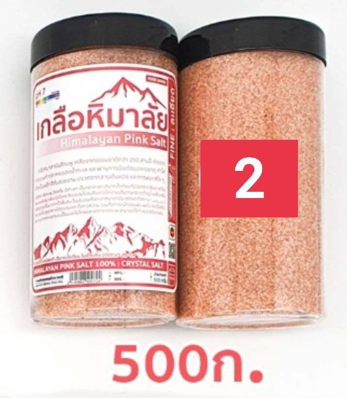 เกลือหิมาลัยยันสีชมพู ขนาด 500g (แบบละเอียด/ขวด)