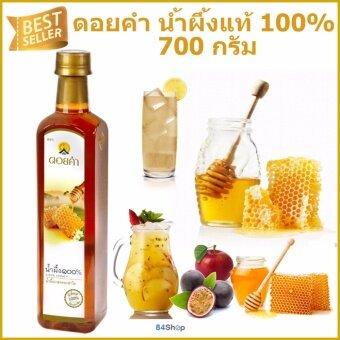 ดอยคำ น้ำผึ้งแท้ 100% 700 กรัม