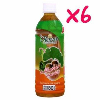 ดอยคำ เครื่องดื่มใบแป๊ะก๊วยผสมหล่อฮังก้วย ช่วยดับกระหาย คลายร้อนพร้อมความหอม จากใบแปะก๊วย 500 ml 6 ขวด Doi Kham Ginkgo Leaf withLou Han Gua drinkHelp quench your thirst with the aroma from theleaves of Ginkgo 500 ml 6 bottles