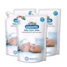 ผลิตภัณฑ์ซักผ้าเด็กโคโดโม นิวบอร์นสำหรับเด็กแรกเกิด 600g. (แพ็ค3)