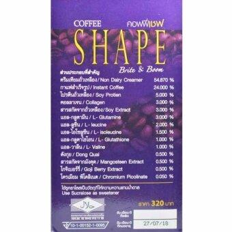 Coffee Shape คอฟฟี่เชฟ สูตรไบรท์ แอนด์ บูม ลดน้ำหนัก ผิวขาวใสสวยประกายออร่า บรรจุ 12 ซอง (4 กล่อง)