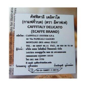 ECAFFE DELICATO (DECAFF)